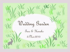 Wedding Garden 2のコピー