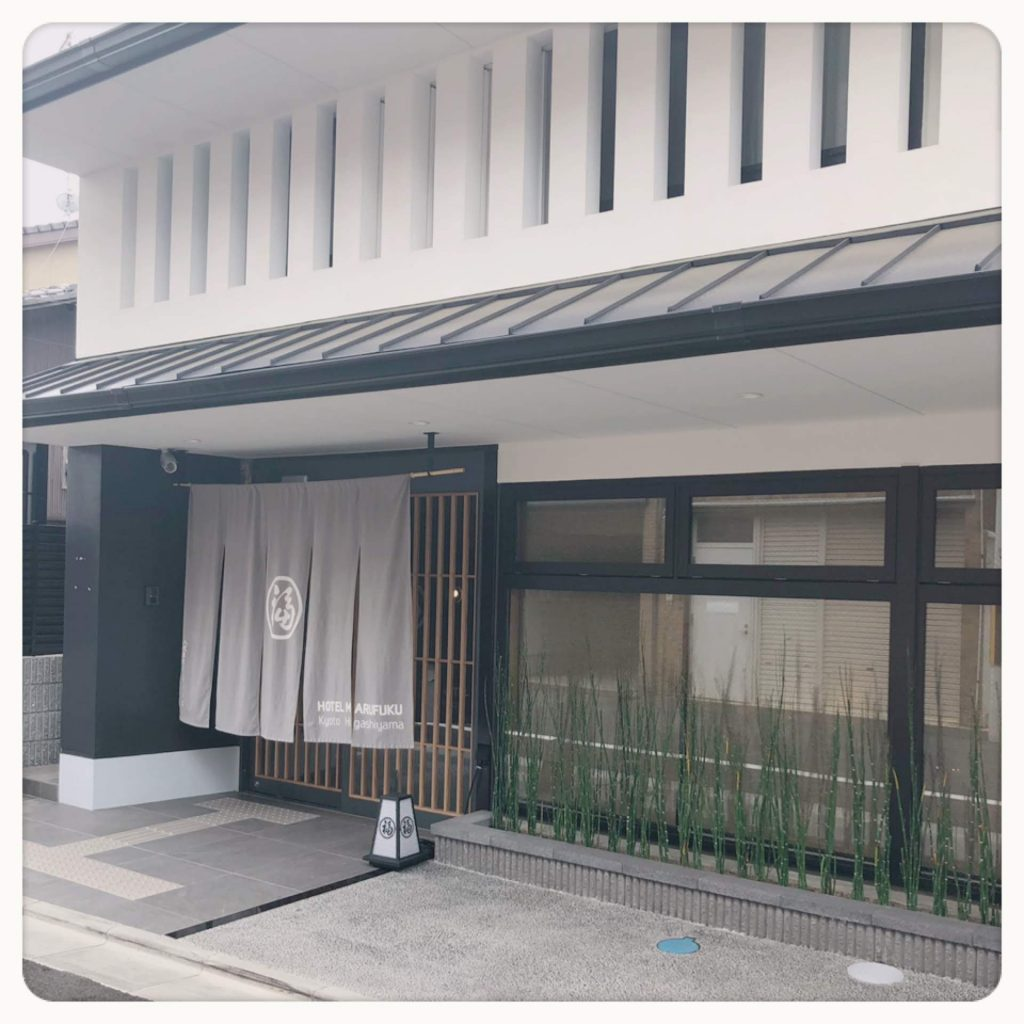 京都東山丸福、京都ホテル