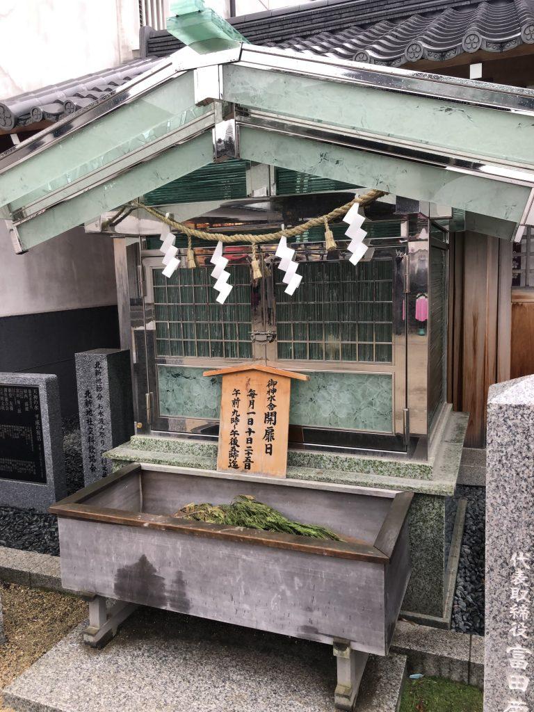 ガラスの祠、大阪天満宮