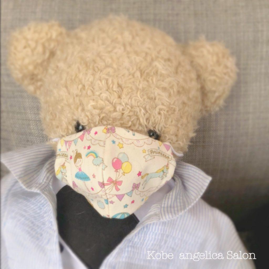 子供用マスク,facemask,花粉症予防,手作りマスク