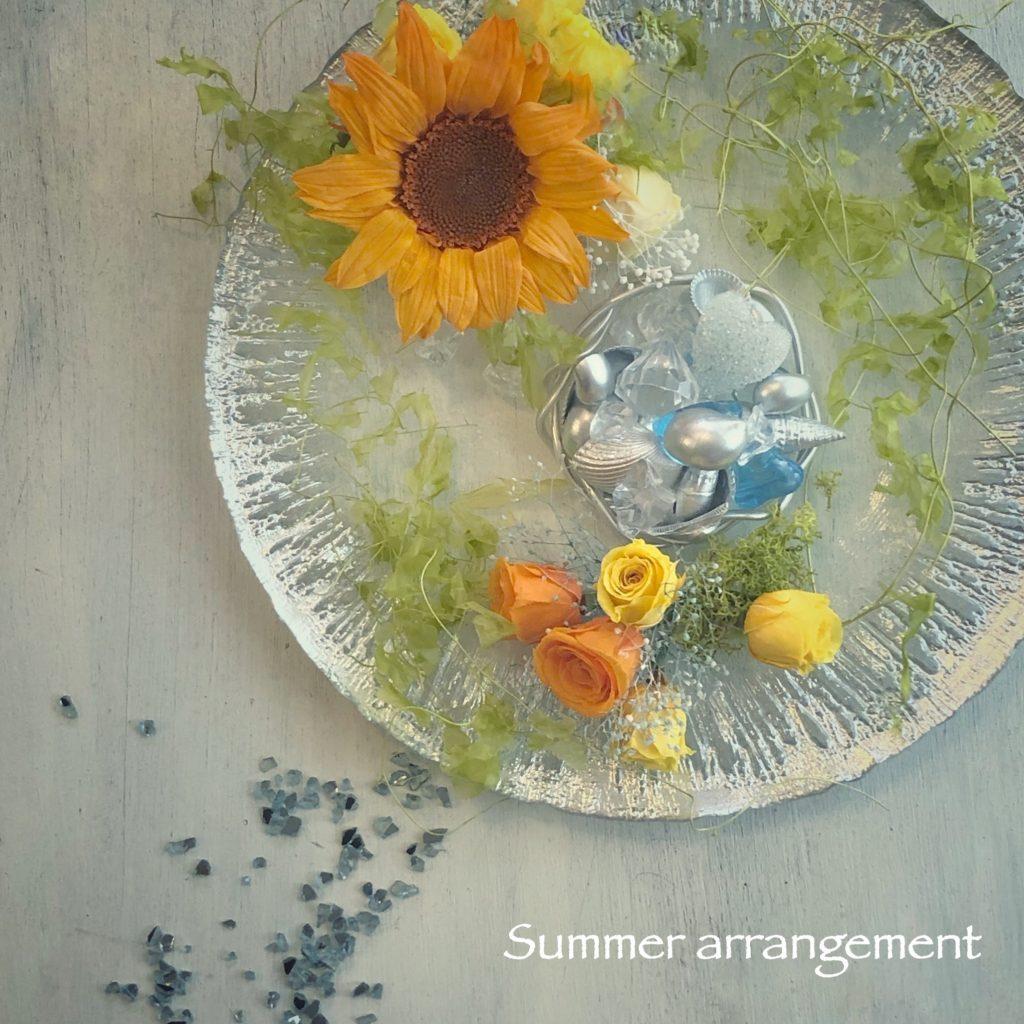 プリザーブドフラワー,夏のアッレンジ,ひまわり